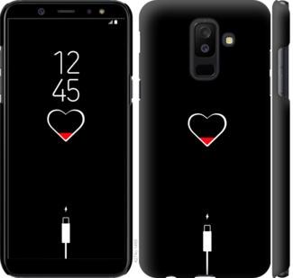 Чехол на Samsung Galaxy A6 Plus 2018 Подзарядка