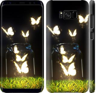 Чехол на Samsung Galaxy S8 Светящиеся бабочки