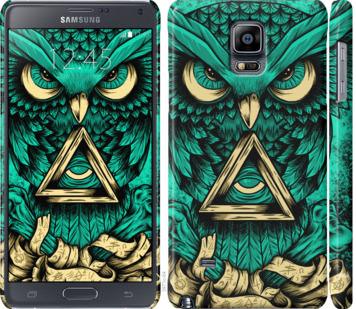 Чехол на Samsung Galaxy Note 4 N910H Сова Арт-тату