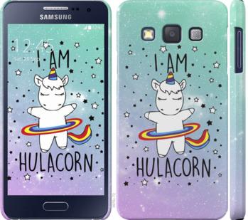 Чехол на Samsung Galaxy A3 A300H Im hulacorn