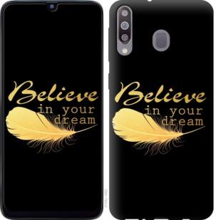 Чехол на Samsung Galaxy M30 Верь в свою мечту