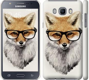 Чехол на Samsung Galaxy J7 (2016) J710F Лис в очках