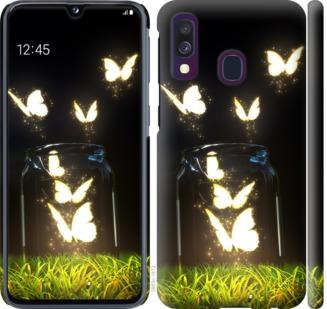 Чехол на Samsung Galaxy A40 2019 A405F Светящиеся бабочки