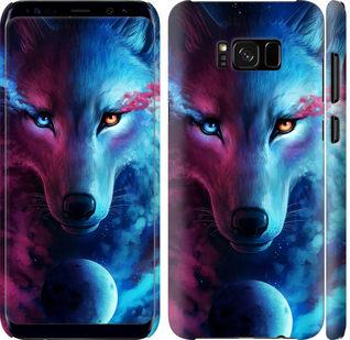 Чехол на Samsung Galaxy S8 Арт-волк