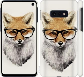 Чехол на Samsung Galaxy S10e Лис в очках