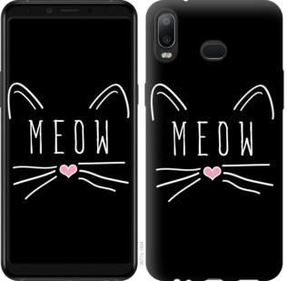 Чехол на Samsung Galaxy A6s Kitty
