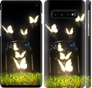 Чехол на Samsung Galaxy S10 Светящиеся бабочки