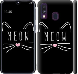 Чехол на Samsung Galaxy A40 2019 A405F Kitty