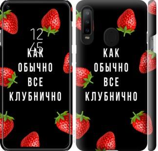 Чехол на Samsung Galaxy A8S Все клубнично