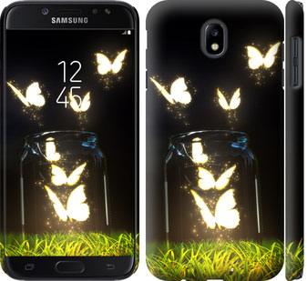 Чехол на Samsung Galaxy J7 J730 (2017) Светящиеся бабочки