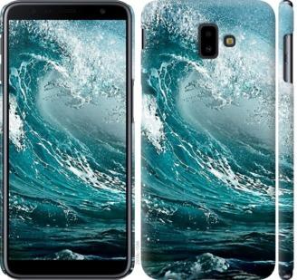 Чехол на Samsung Galaxy J6 Plus 2018 Морская волна