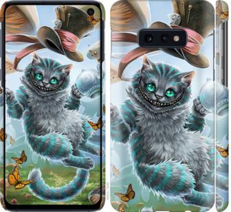 Чехол на Samsung Galaxy S10e Чеширский кот 2