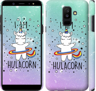 Чехол на Samsung Galaxy A6 Plus 2018 Im hulacorn