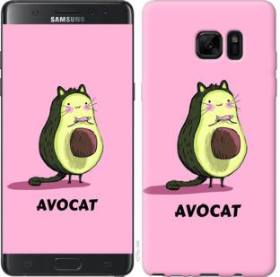 Чехол на Samsung Galaxy Note 7 Duos N930F Avocat