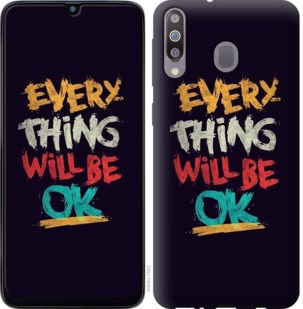 Чехол на Samsung Galaxy M30 Все будет хорошо