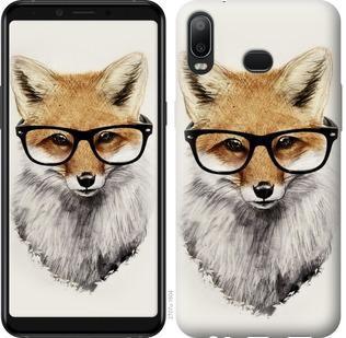 Чехол на Samsung Galaxy A6s Лис в очках