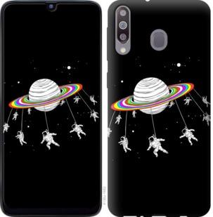 Чехол на Samsung Galaxy M30 Лунная карусель