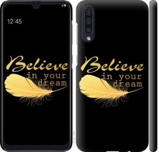 Чехол на Samsung Galaxy A50 2019 A505F Верь в свою мечту