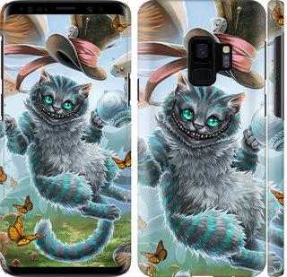 Чехол на Samsung Galaxy S9 Чеширский кот 2