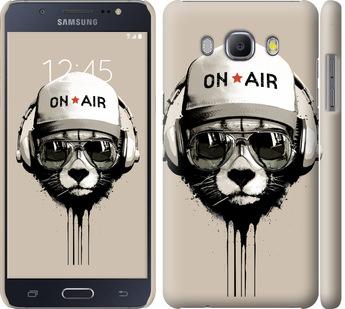 Чехол на Samsung Galaxy J5 (2016) J510H On air