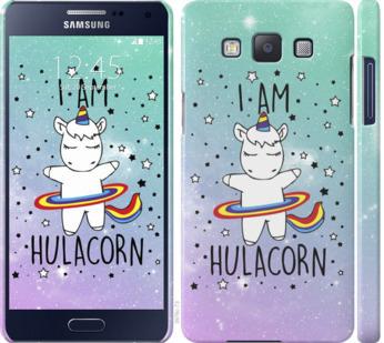 Чехол на Samsung Galaxy A5 A500H Im hulacorn