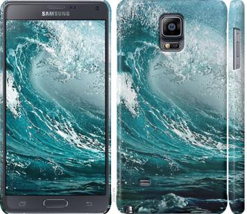 Чехол на Samsung Galaxy Note 4 N910H Морская волна