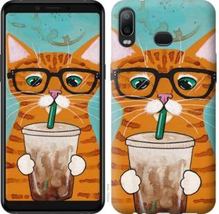 Чехол на Samsung Galaxy A6s Зеленоглазый кот в очках
