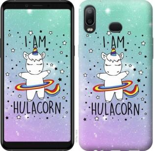 Чехол на Samsung Galaxy A6s Im hulacorn