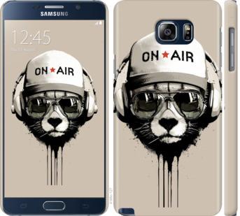 Чехол на Samsung Galaxy Note 5 N920C On air