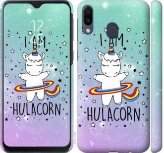 Чехол на Samsung Galaxy M20 Im hulacorn