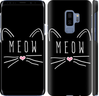Чехол на Samsung Galaxy S9 Plus Kitty