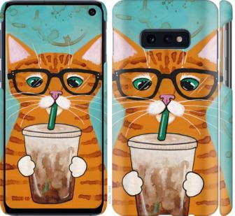 Чехол на Samsung Galaxy S10e Зеленоглазый кот в очках