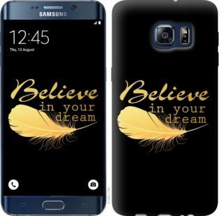 Чехол на Samsung Galaxy S6 Edge Plus G928 Верь в свою мечту
