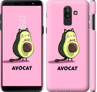 Чехол на Samsung Galaxy J8 2018 Avocat