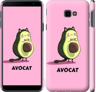 Чехол на Samsung Galaxy J4 Plus 2018 Avocat