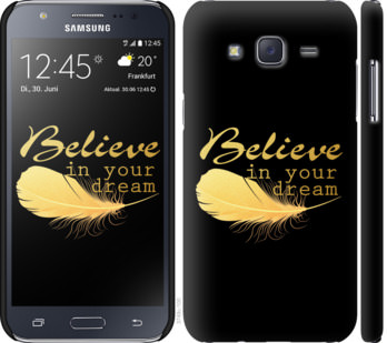 Чехол на Samsung Galaxy J5 (2015) J500H Верь в свою мечту
