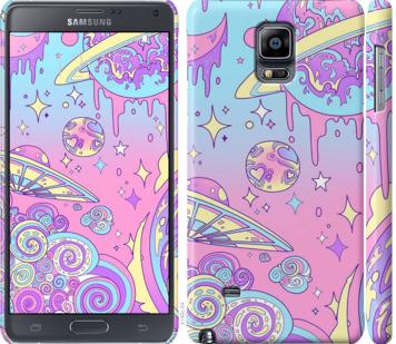 Чехол на Samsung Galaxy Note 4 N910H Розовая галактика