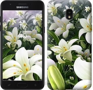 Чехол на Samsung Galaxy J7 2018 Белые лилии