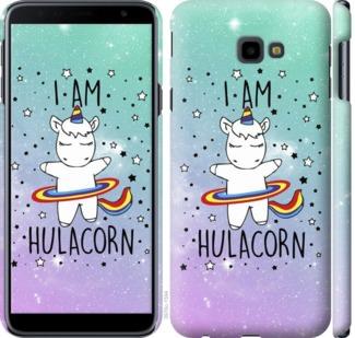 Чехол на Samsung Galaxy J4 Plus 2018 Im hulacorn