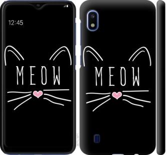 Чехол на Samsung Galaxy A10 2019 A105F Kitty