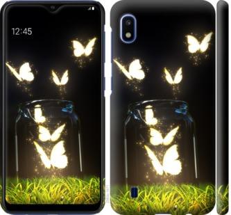 Чехол на Samsung Galaxy A10 2019 A105F Светящиеся бабочки
