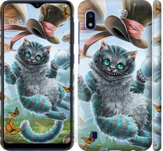 Чехол на Samsung Galaxy A10 2019 A105F Чеширский кот 2
