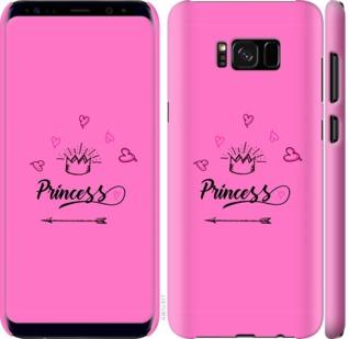 Чехол на Samsung Galaxy S8 Plus Princess