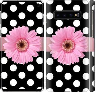 Чехол на Samsung Galaxy S10 Горошек 2