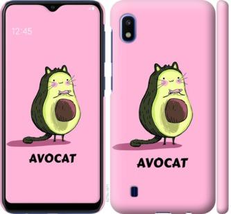 Чехол на Samsung Galaxy A10 2019 A105F Avocat