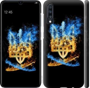 Чехол на Samsung Galaxy A70 2019 A705F Герб