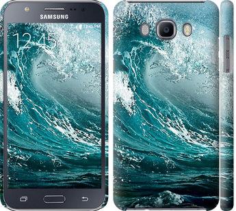 Чехол на Samsung Galaxy J7 (2016) J710F Морская волна