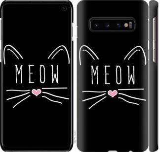 Чехол на Samsung Galaxy S10 Kitty