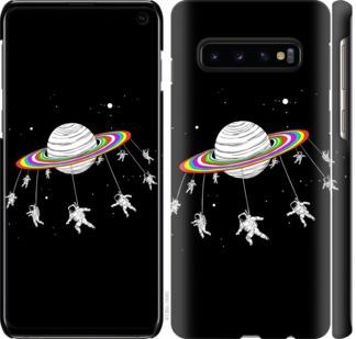 Чехол на Samsung Galaxy S10 Лунная карусель