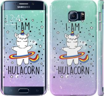 Чехол на Samsung Galaxy S6 Edge G925F Im hulacorn